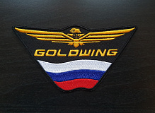 "Нашивка (шеврон) ""GoldWing с флагом"" 14см*8см"